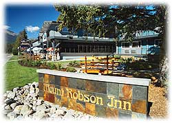 Mount Robson Inn reservation request page