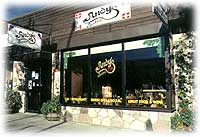 Andy's Bistro, street view